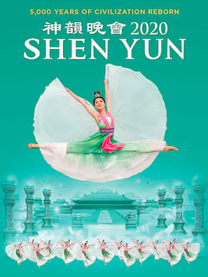 Shen Yun Performing Arts, Curtis Phillips Center For The Performing Arts, Gainesville